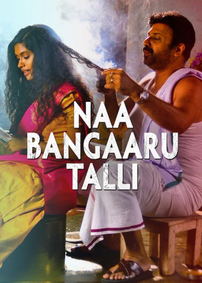 Na Bangaaru Talli Poster