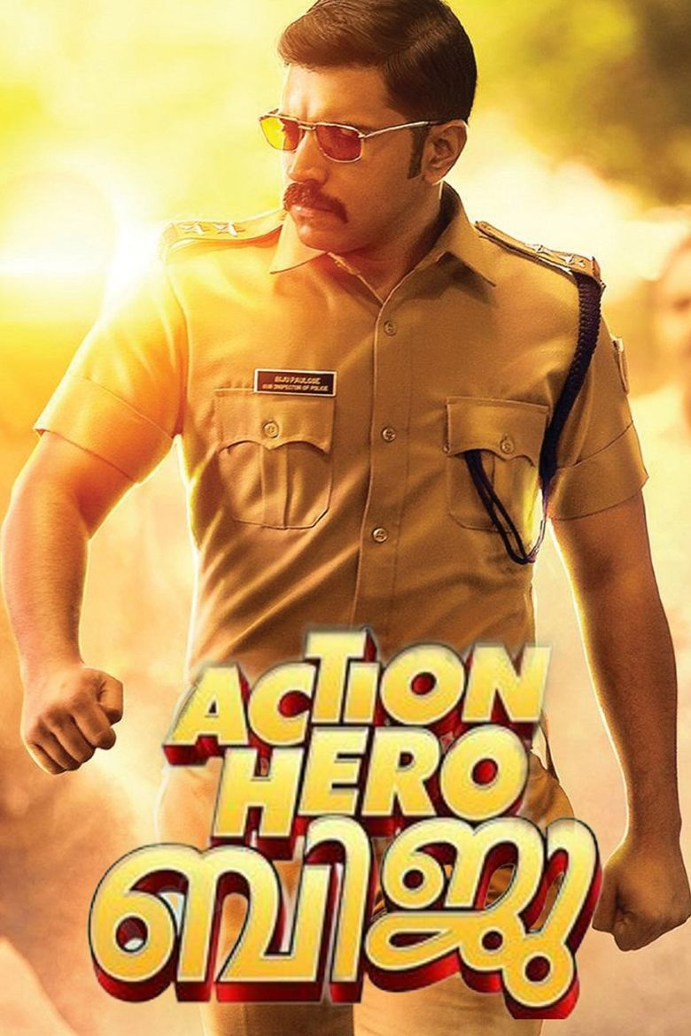 action hero biju full movie watch online free