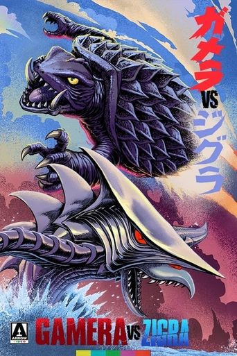 Gamera vs. Zigra Poster