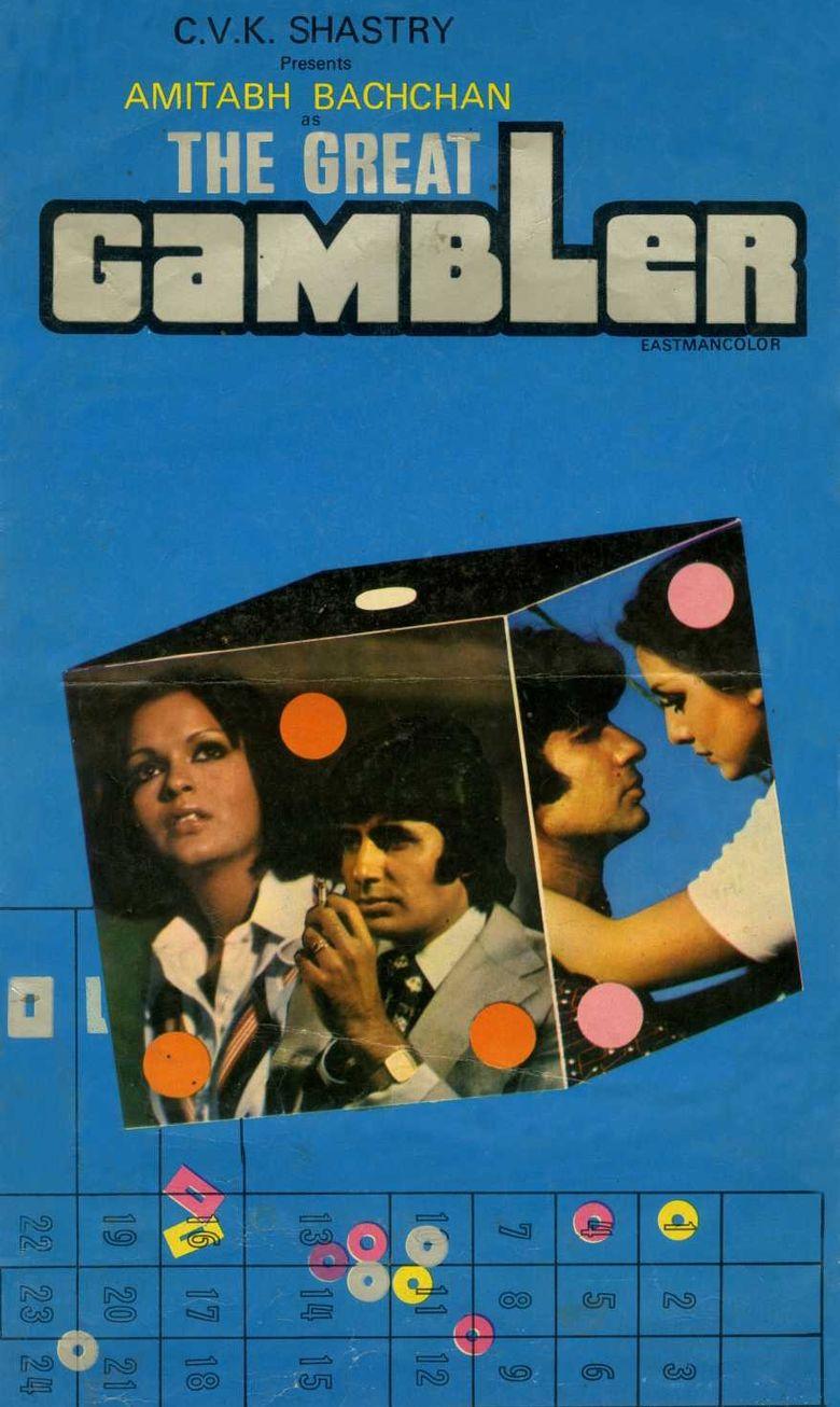The Great Gambler Poster