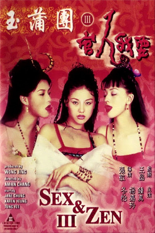 Sex and Zen III Poster