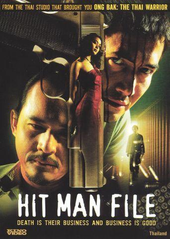 Hit Man File Poster