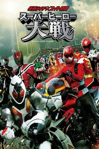 Kamen Rider × Super Sentai: Super Hero Taisen Poster