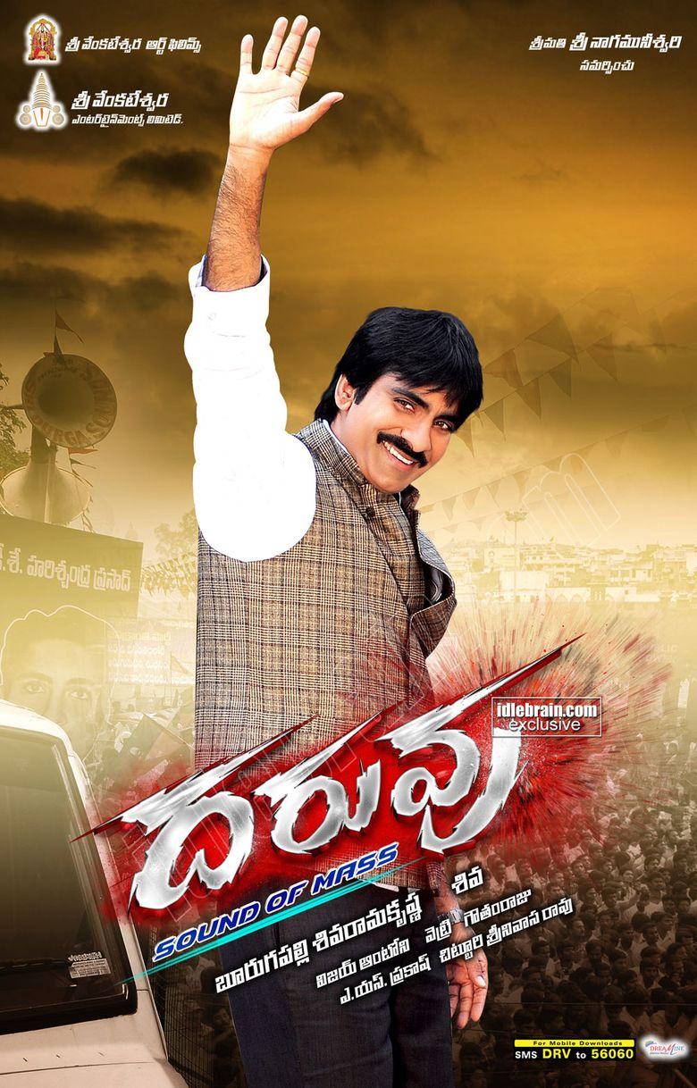 Daruvu Poster