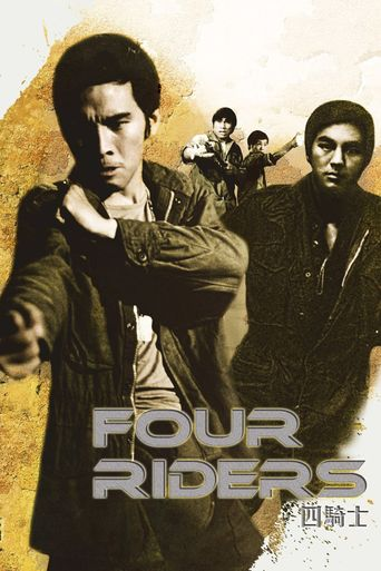 Four Riders Poster