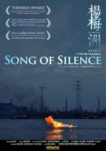 Song of Silence Poster
