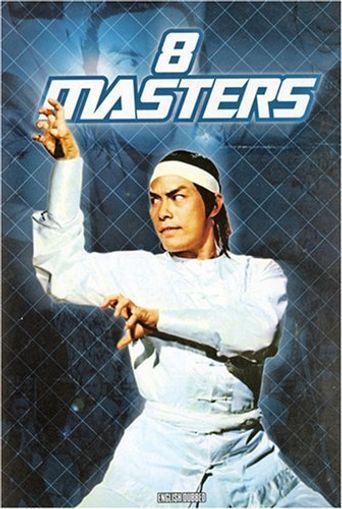 The Eight Masters Poster