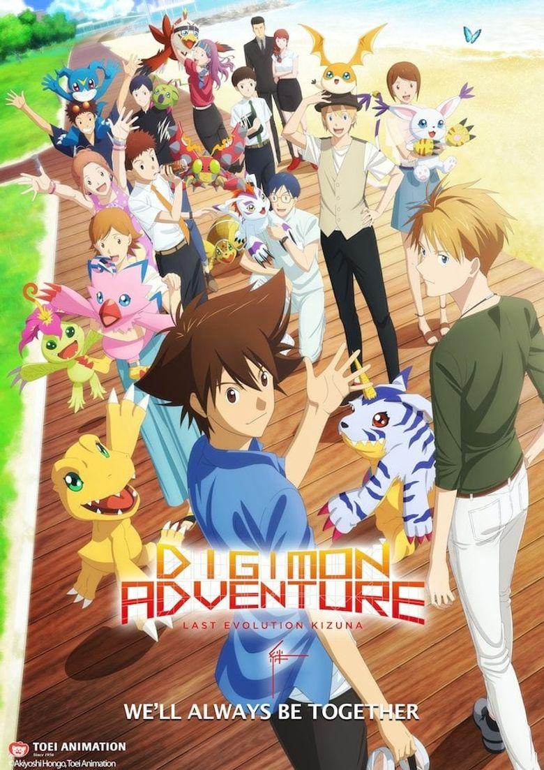 Digimon Adventure: Last Evolution Kizuna Poster