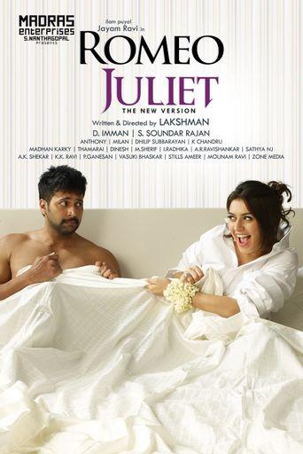 Romeo Juliet Poster
