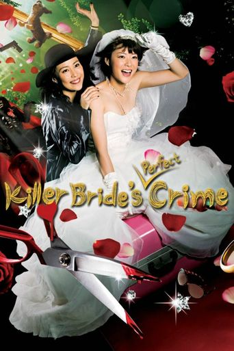 Killer Bride's Perfect Crime Poster