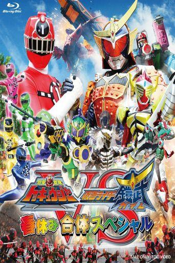 Ressha Sentai ToQger vs. Kamen Rider Gaim: Spring Break Combined Special Poster