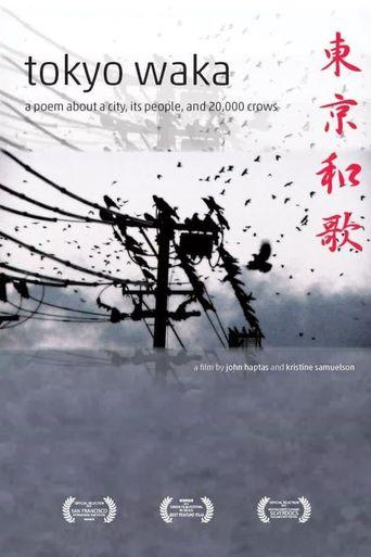 Tokyo Waka Poster