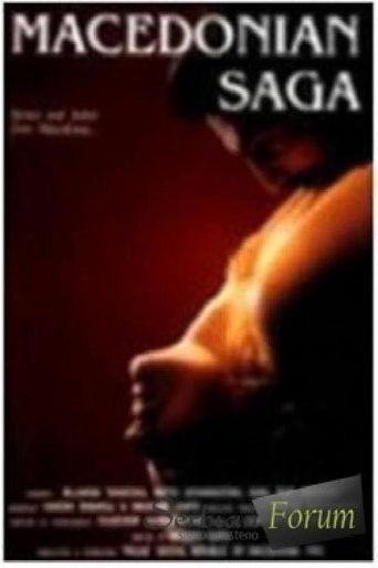 Macedonian Saga Poster
