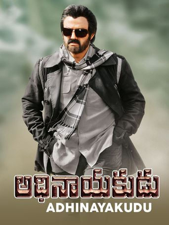 Adhinayakudu Poster