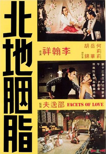 Facets of Love Poster