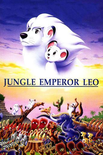 Jungle Emperor Leo Poster