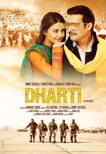 Dharti Poster