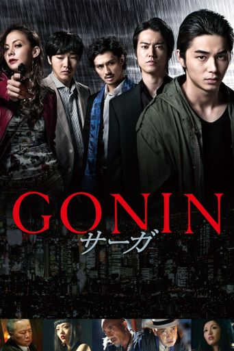 Gonin Saga Poster