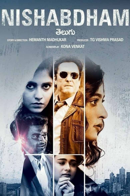 Nishabdham Poster