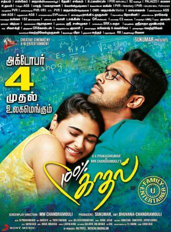 100% Kaadhal Poster