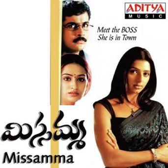 Missamma Poster
