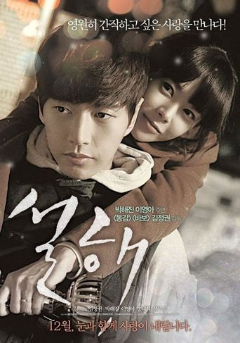 Snow Is on the Sea Breeze Poster