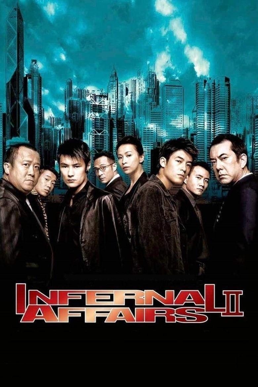 Infernal Affairs II Poster