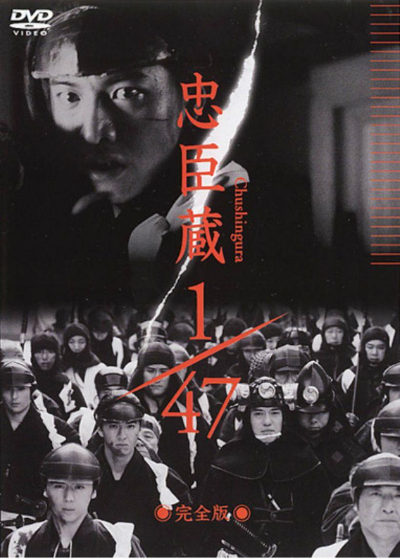 Chûshingura 1/47 Poster
