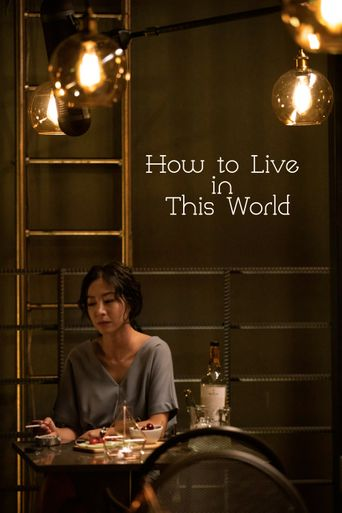 How to Live in This World Poster