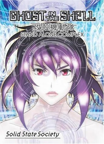 Ghost in the Shell: Stand Alone Complex - Solid State Society Poster