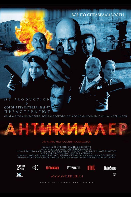 Antikiller Poster
