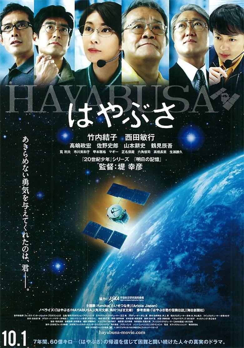 Watch Hayabusa