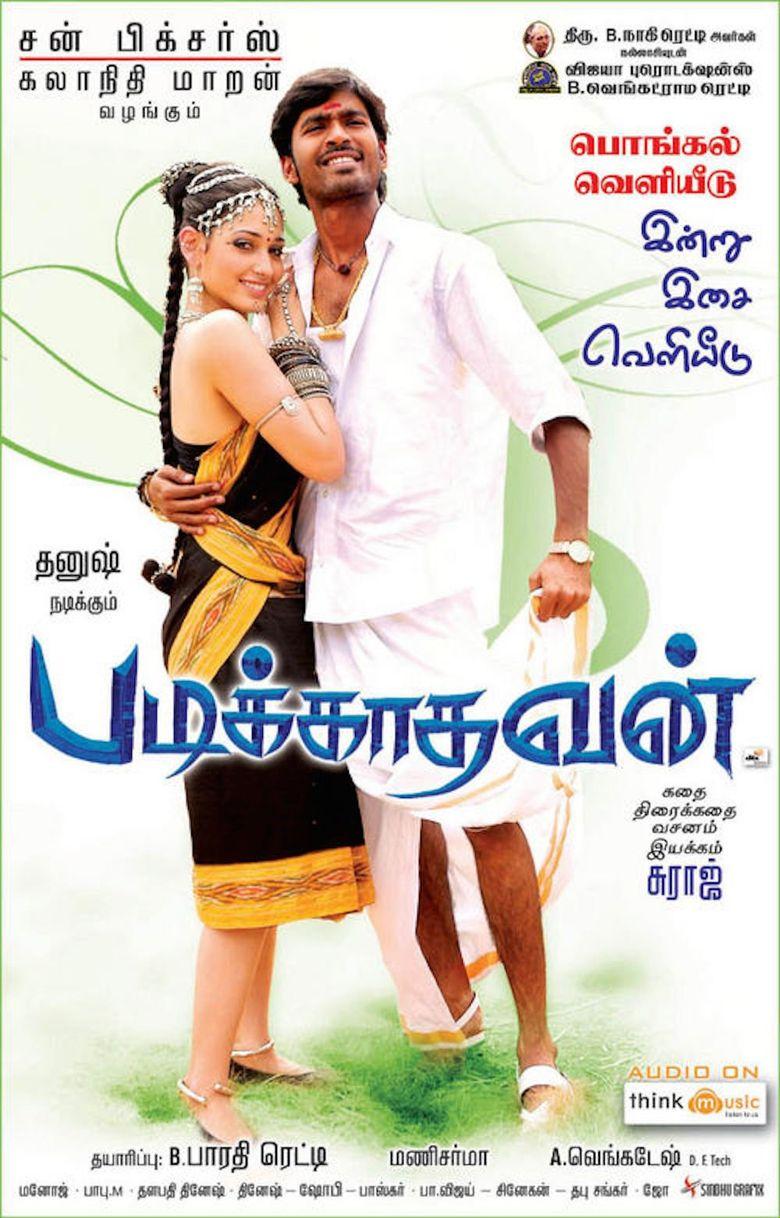 Padikathavan Poster