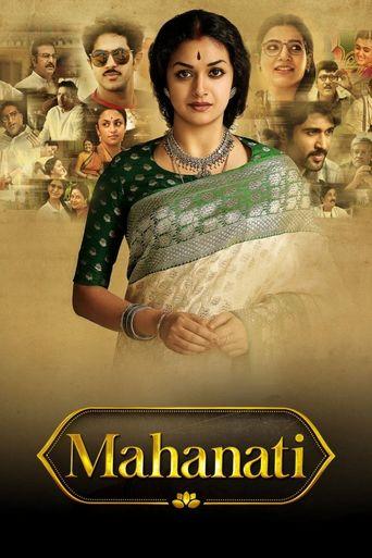 Mahanati Poster