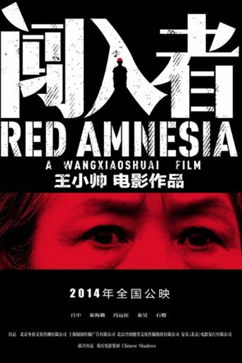 Red Amnesia Poster