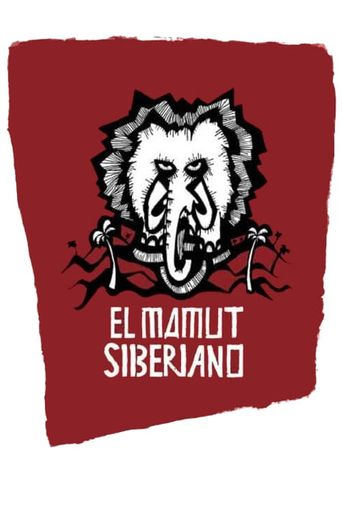 I Am Cuba, the Siberian Mammoth Poster