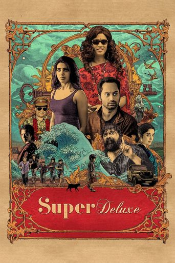 Super Deluxe Poster