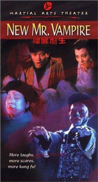 New Mr. Vampire Poster