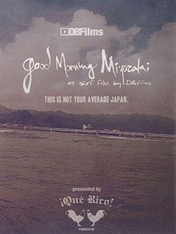 Good Morning Miyazaki Poster