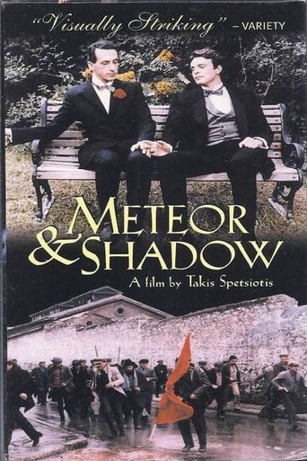 Meteor and Shadow Poster
