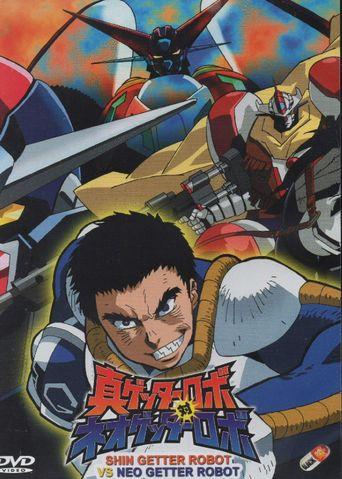 Shin Getter Robo vs Neo Getter Robo Poster