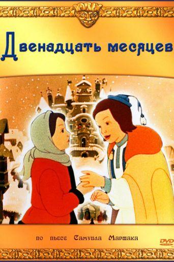 The Twelve Months Poster