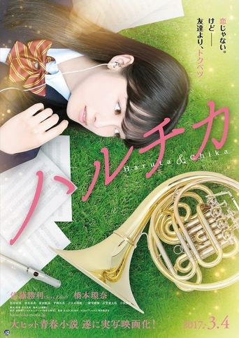 Haruchika: Haruta & Chika Poster