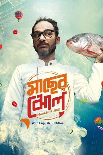 Maacher Jhol Poster
