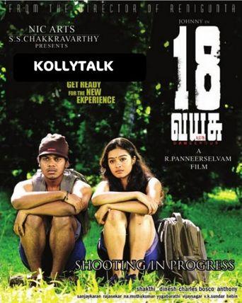18 Vayasu Poster