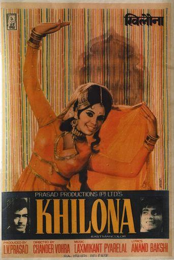 Khilona Poster
