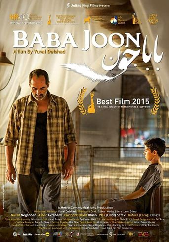 Baba Joon Poster