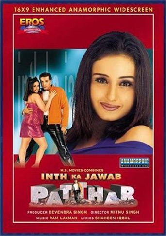 Inth Ka Jawab Patthar Poster