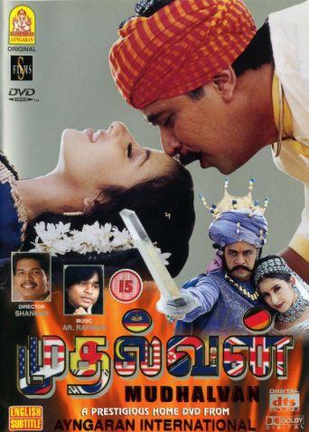 Mudhalvan Poster