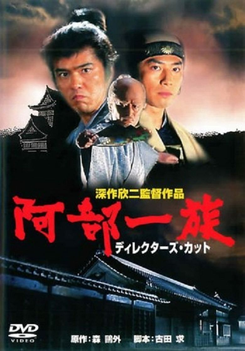 The Abe Clan Poster